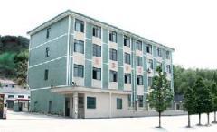 Yuyao Tianzhi Hose Clip Company Ltd.