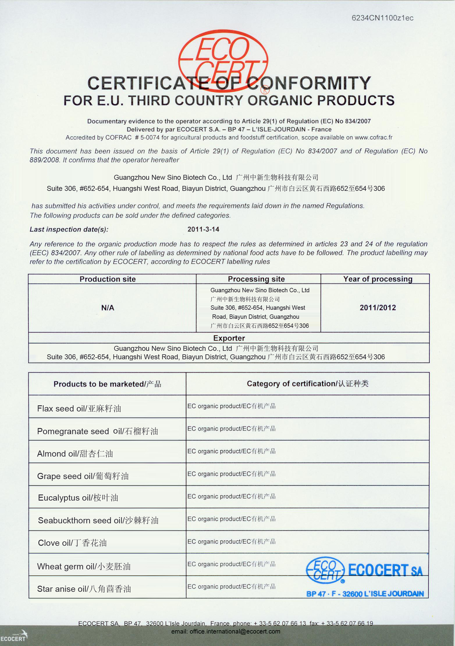 Grape seed oil ECOCERT Organic Certificate