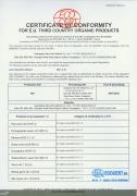 Seabuckthorn seed oil ECOCERT Organic Certificate