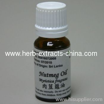 10ml_light_yellow_nutmeg_oil_for_seasoning