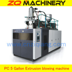 PC 3 gallon extrusion blow moulding machine water barrel