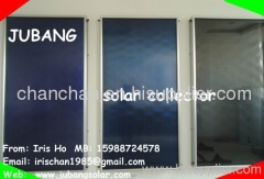 solar collector solar water heater solar heating system