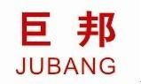 Wenzhou Jiuyi Machinery Co.,Ltd