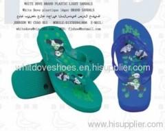 PVC home slipprs white dove 811 slipper