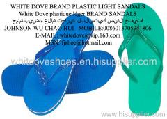 915 style white dove slipper2