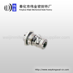 industrial pump seal cartridge mechanical seal