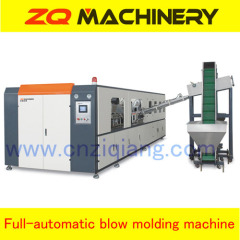 plastic bottle stretch moulding machine