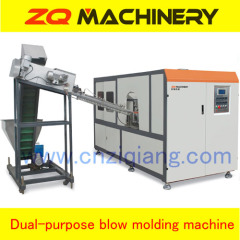 beverage bottle blow molding machine stretch