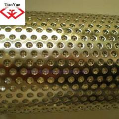 Perforated Steel Metal Mesh