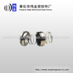chemical mechanical face seal