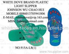 2012 most cheap 915 type white dove pvc slipper