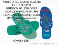 2012 most cheap V-STRAP 915 type white dove pvc slipper2