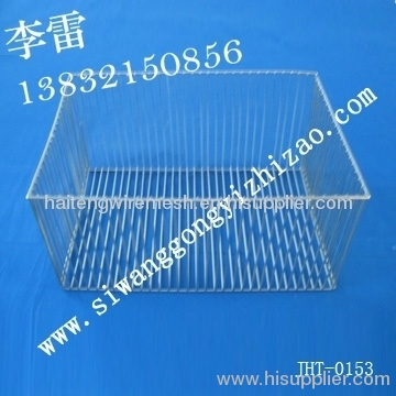expanded wire mesh Cleaning basket