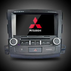 Outlander Special Vehicle Car GPS DVD