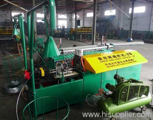 full automatic chain link machine / chain link machine