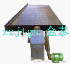 jintai30Table Concentrator,Table Concentrator supplier,Table Concentrator manufacture