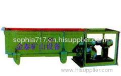 jintai30 Chute Feeder,Chute Feeder supplier, Chute Feeder price