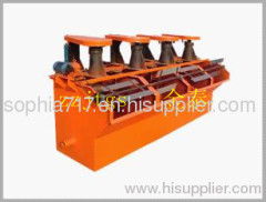 jintai30Flotation Machine,Flotation Machine price,Flotation Machine supplier
