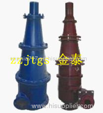 Jintai30HydroCyclone ,HydroCyclone supplier,HydroCyclone price
