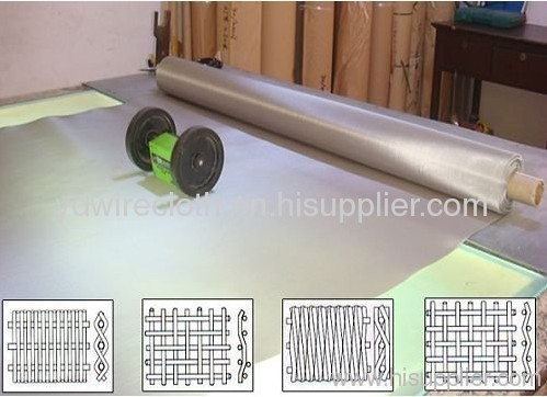 stainless steel wire nettings