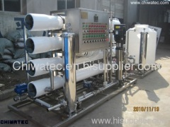 Ultra filtration and RO water treatment system 4T//H