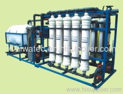 9 tph UF water treatment plant
