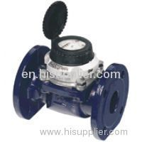 Vertical Water Meter, Vertical Flowmeter, Inclined Water Meter, Inclined Flowmeter, Vertical Flow Meter