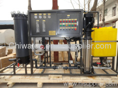 Brackish RO water treatment equipment 13000GPD