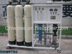 commercial ro water treatment plant with pre-treatment