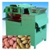 Automatic peanut peeling machine(wet way)0086-15838061675