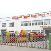hongkong Windy Development Co.,Ltd