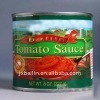 210 high quality low price canned tomato paste