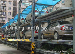 Leimeng single group aisle parking equipment