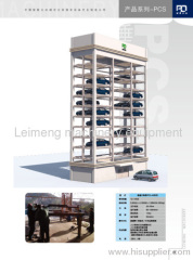 Leimeng longitudal vertical lifting parking equipment
