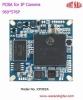 H.264 IP Camera module