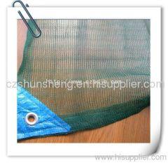 PE Olive Net olive net Hdpe Shade Cloth
