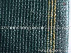 Dark Green Sun Shade Net Sun Shade Cloth Shade Net