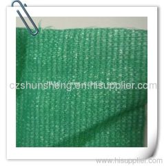 Green House Shade Netting