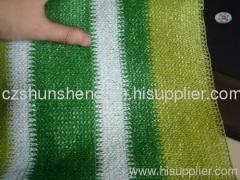 HDPE Shade Cloth