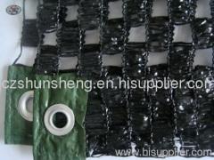 Windbreaker Shade Net