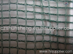 HDPE Collection Olive Net