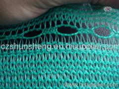 Loop Shade Net