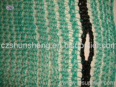 Fabric Shade Net