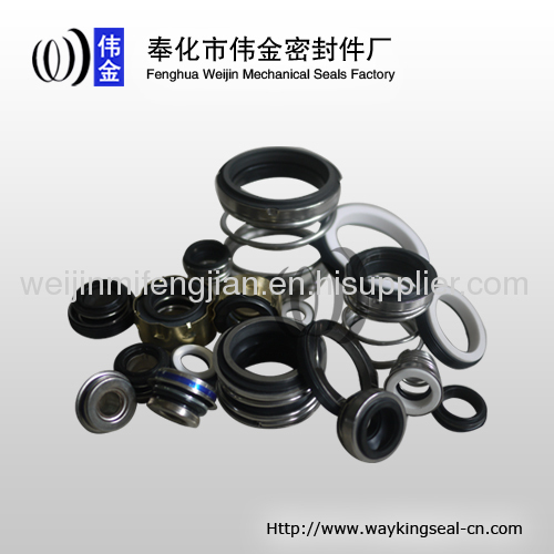 Various Types of Mechanical Seal