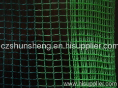 HDPE Plant Cover Net