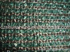 Green Sun Shde Cloth