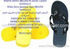 PVC slippers white dove 915A