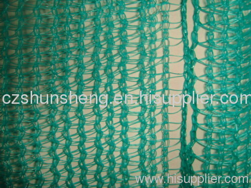 Fence Cover Net