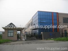 Skyflag Veneer Co.,Ltd.