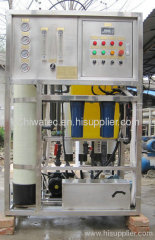 Seawater RO treatment plant 300GPD